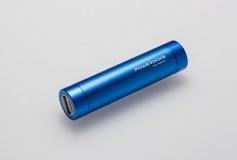 Powerbank voor je smartphone